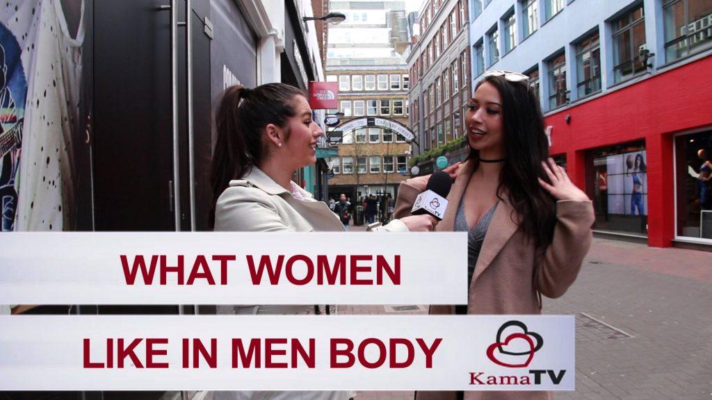what women like in men body